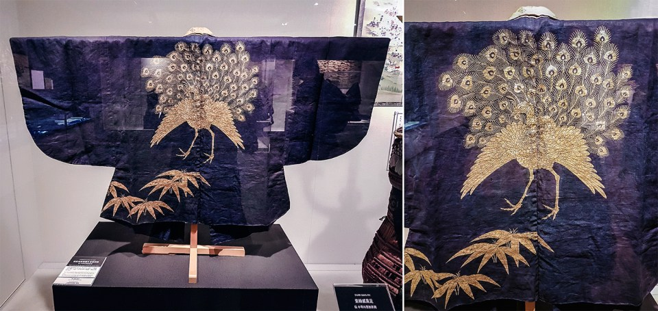 Yasukuni Shrine Museum: Battle Surcoat with Dark Blue Canvas and Gold-stitched Peacock Pattern.