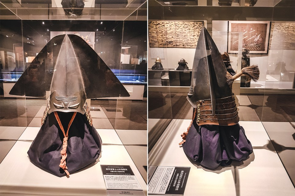 Yasukuni Shrine Museum: Kabuto (Helmet) in the shape of Mount Fuji.