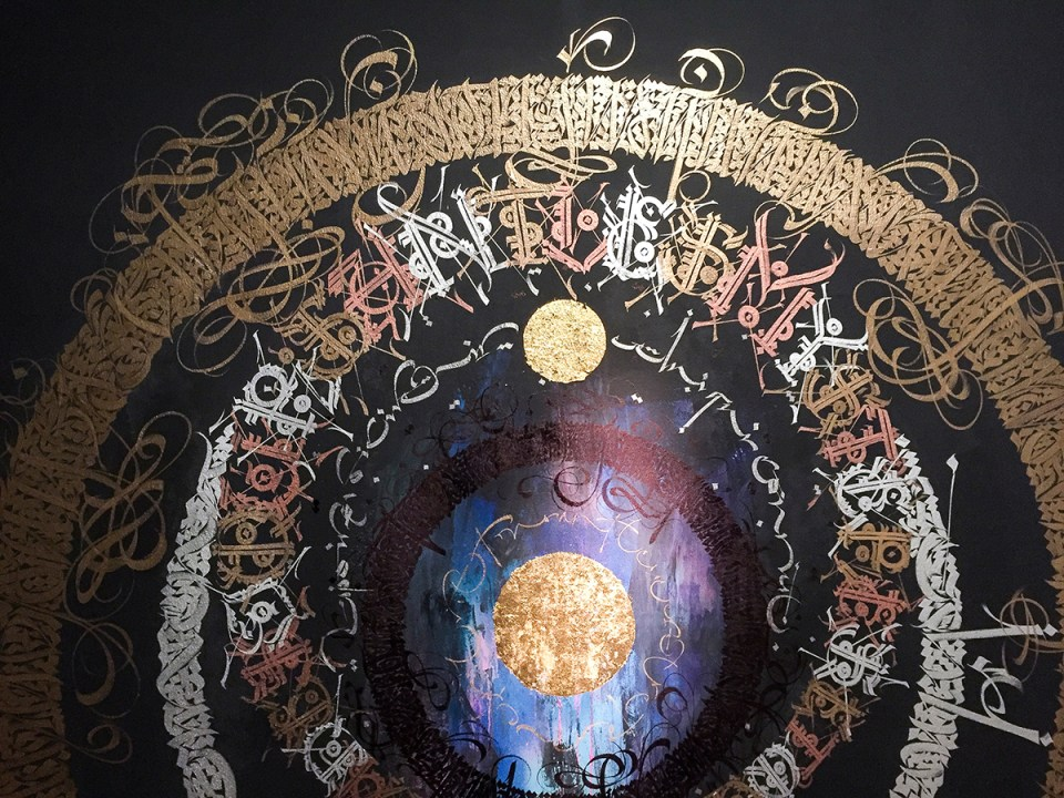 TAREK BENAOUM - Gilgamesh The Quest for Immortality
