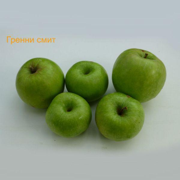 ябълки - Гренни