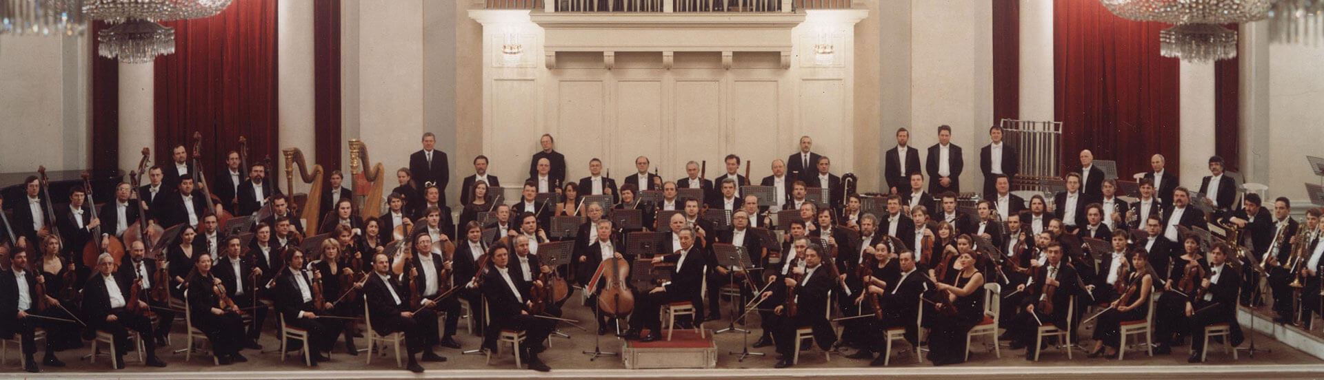 St. Petersburg Philharmonic Orchestra on stage