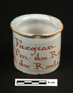 Fargeon, Parfumeur du roi