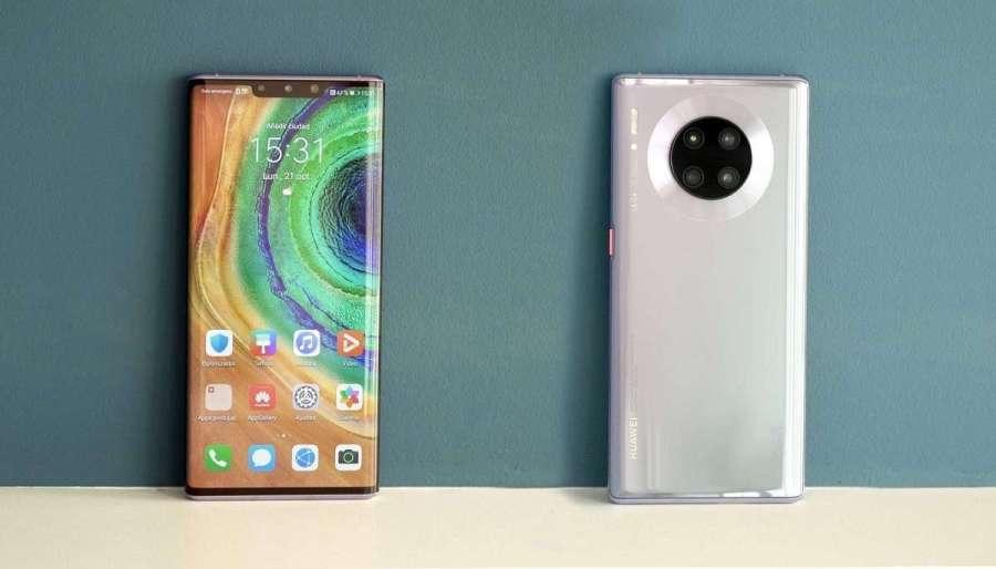 Qué es el modo viaje de los móviles Huawei y cómo funciona