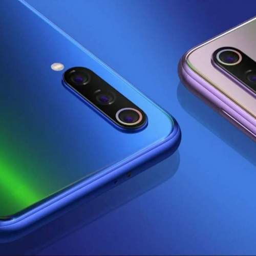 Xiaomi: sin notch, agujeros en pantalla o mecanismos emergentes
