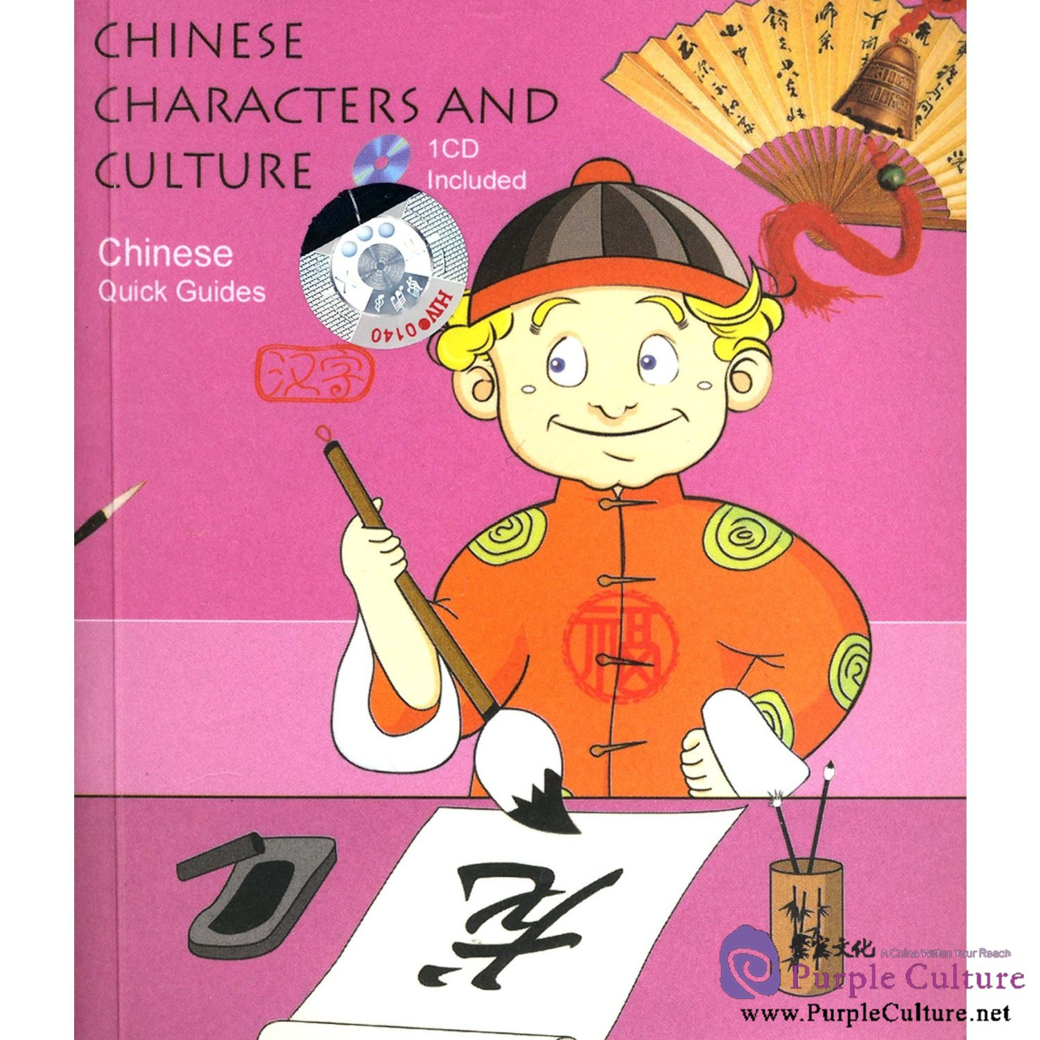 Chinese Characters And Culture 1cd Rom Book