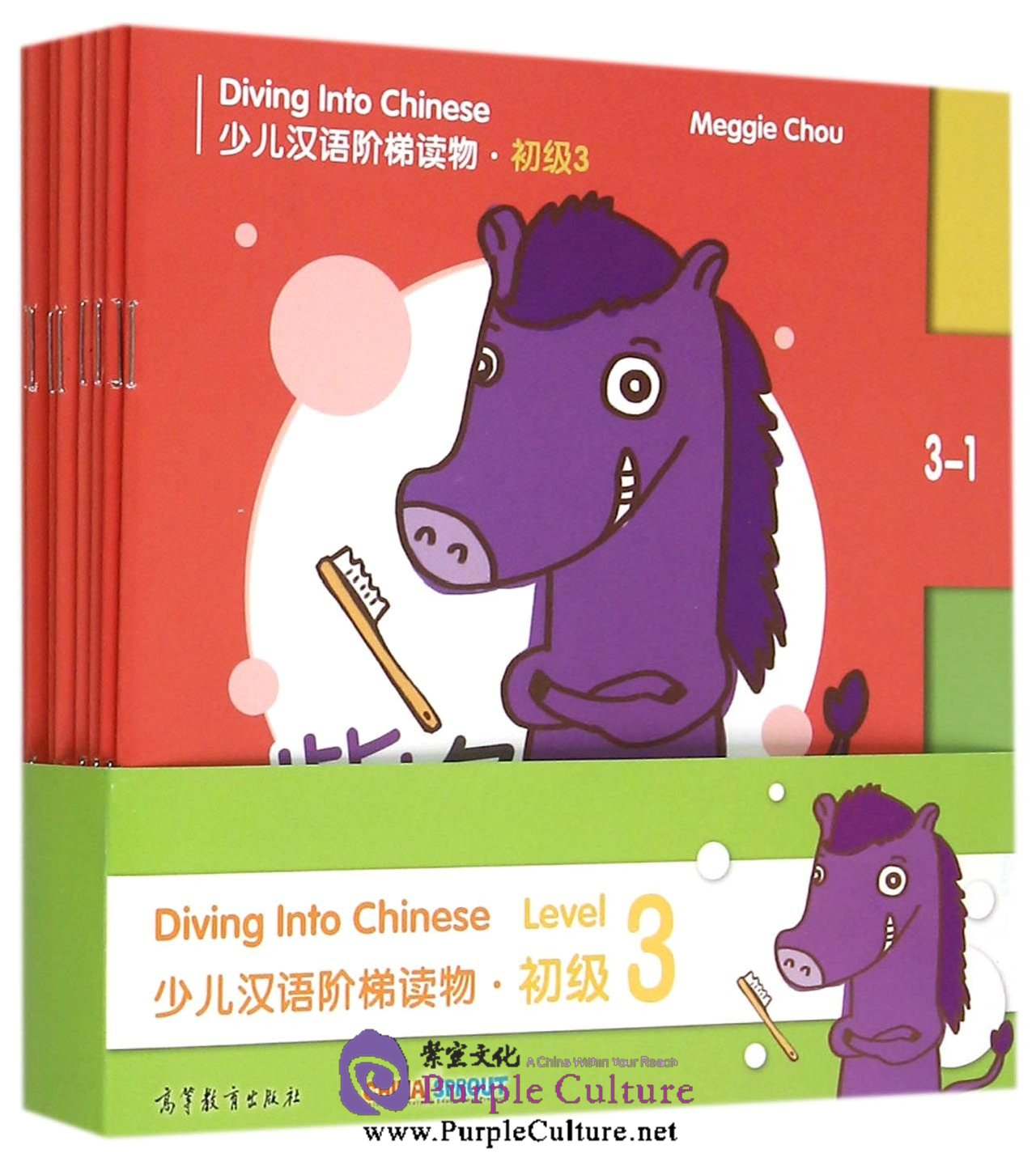 Diving Into Chinese Level 3 With Mp3 By Meggie Chou Isbn