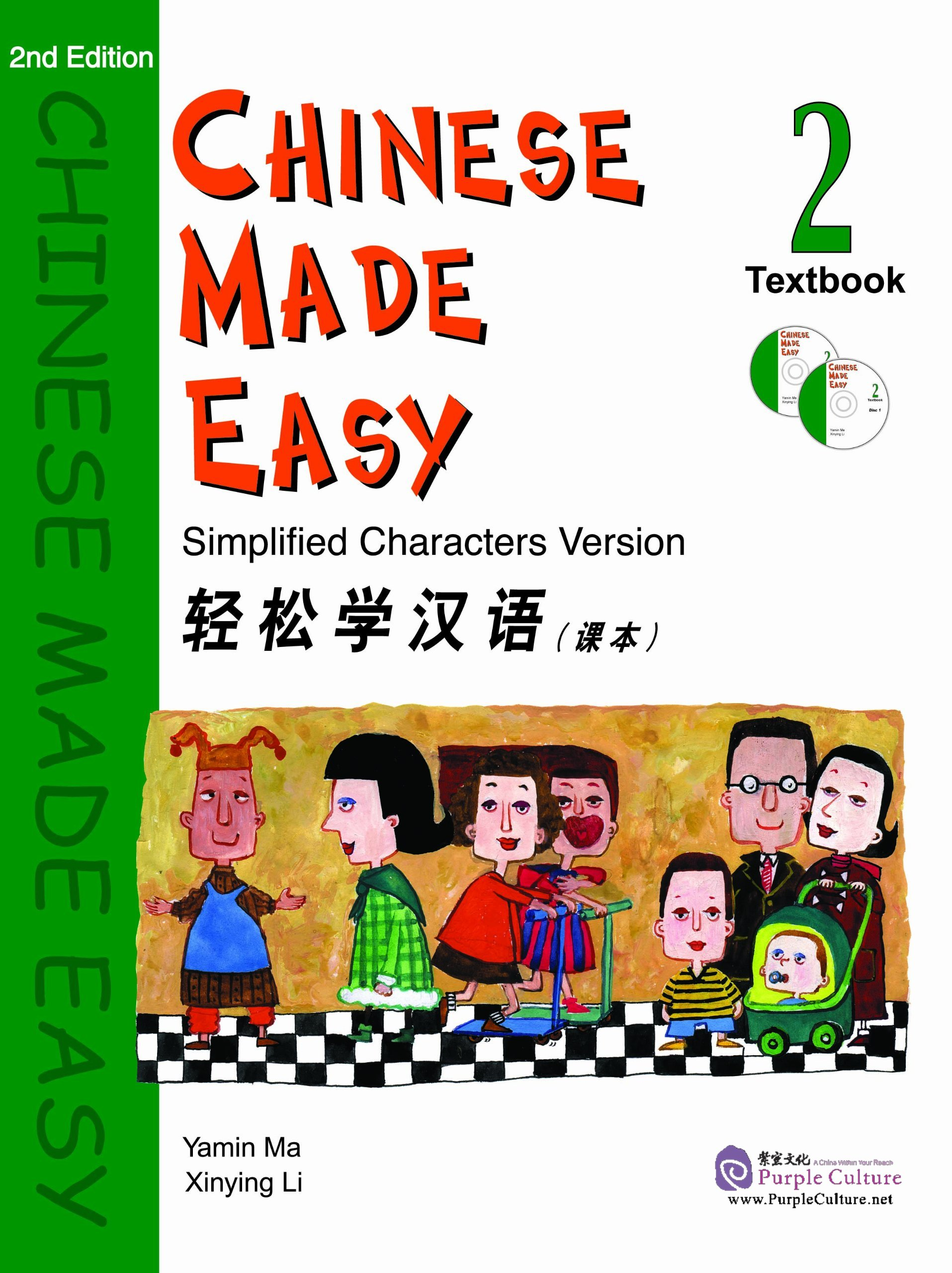 Chinese Made Easy 2nd Edition Textbook 2 Simplified