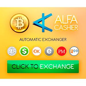 ALFACCashier-Affiliate-Program1
