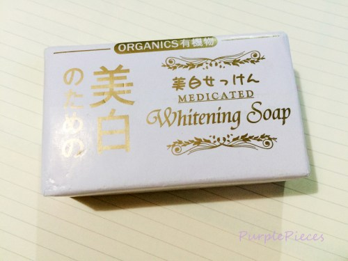 Yamashiro Japan Organic Deep Intensive Whitening Soap Review
