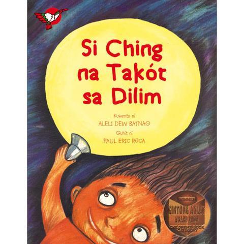 Si-Ching-na-Takot-sa-Dilim_large