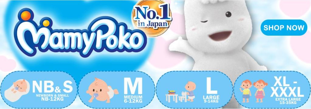 MamyPoko Diapers Sizes - Lazada PH