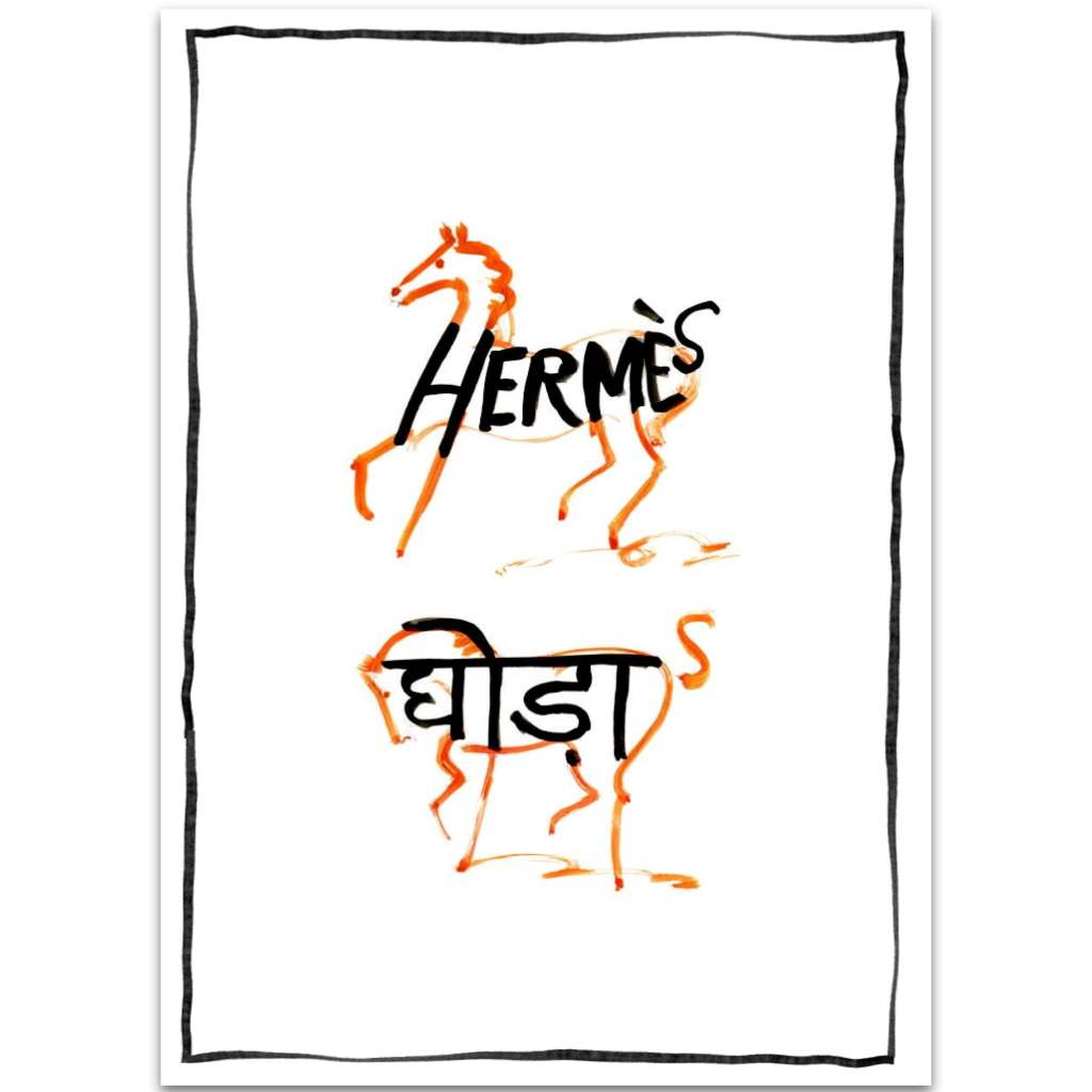 The Hermes Horse Exhibition In Mumbai Pursebop