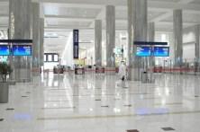 Arrivals at Terminal 3