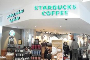 Shopping Mall in Dubai Airport3