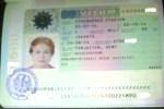 Visa Schengen Jerman