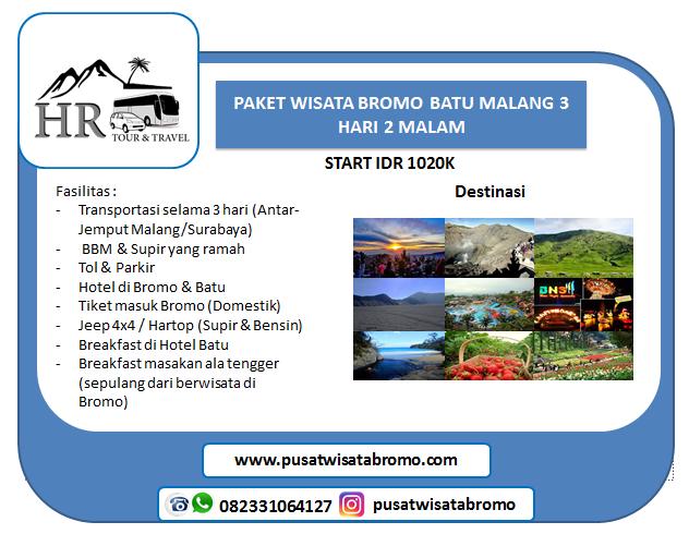 Paket Wisata Bromo Batu Malang 3 Hari 2 Malam - Pusat ...