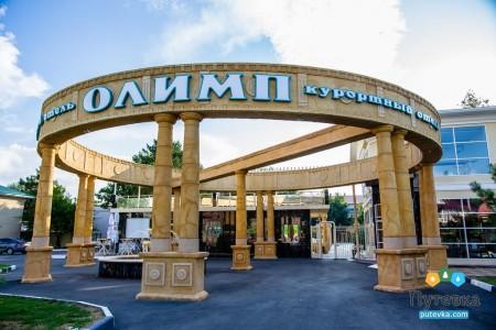 Гостиница Олимп (Джемете) - цены на 2020 год, Официальный ...