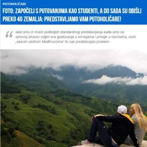 Intervju za portal studentski.hr - http://tinyurl.com/pv9ndba
