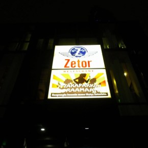 Zetor Bar i Restaurant