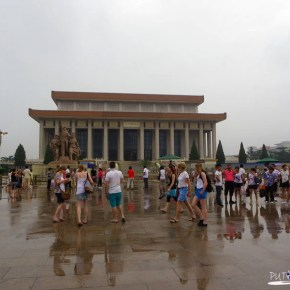 Chairman Mao Zedong Memorial Hall