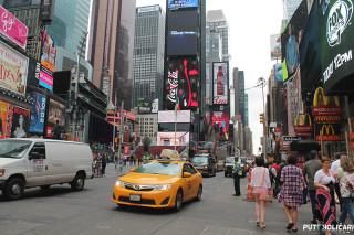 Najpoznatije mjesto u New Yorku - Times Square