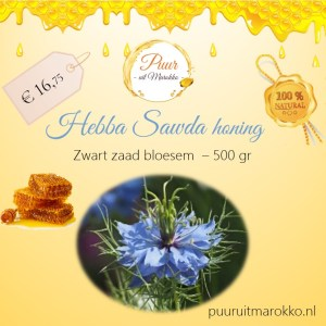 hebba sauda honing