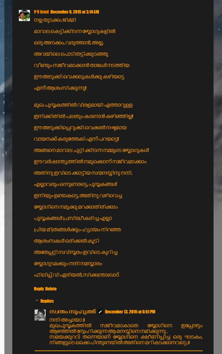 Malayalam blog challenge
