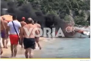 Dijete iz Srbije teško povrijeđeno u Grčkoj