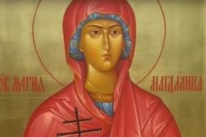 Danas se obilježava Blaga Marija, ZAŠTITNICA ŽENA