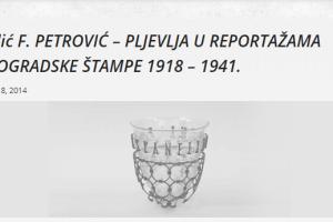 Pljevlja u reportažama beogradske štampe 1918-1941