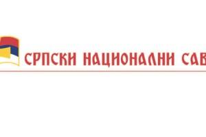 Саопштење са састанка др Момчила Вуксановића са амбасадором Оравом