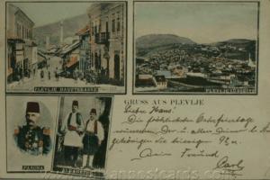 ДЕТАЉНИ ОПИС САНЏАКА ПЛЕВЉЕ 1899. ГОДИНЕ
