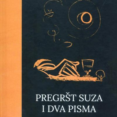 "Promovisana knjiga ""Pregršt suza i dva pisma"" čiji je autor Gordan Čampar"