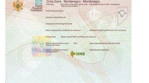 Nova lična karta moći će da se koristi u e-trgovini