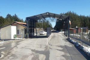 Uprava policije: Zatvorena tri granična prelaza
