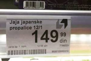 Japanske propalice