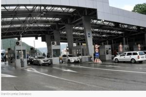 Sveštenik SPC pokušao ilegalno da uđe u Crnu Goru