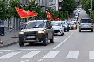 PRAZNIČNO RASPOLOŽENJE – Pogledajte slavlje širom Crne Gore