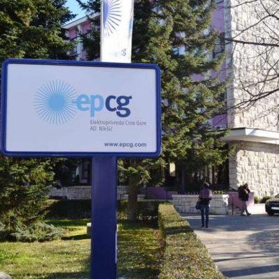 EPCG do kraja godine produžila akciju Podijelimo teret