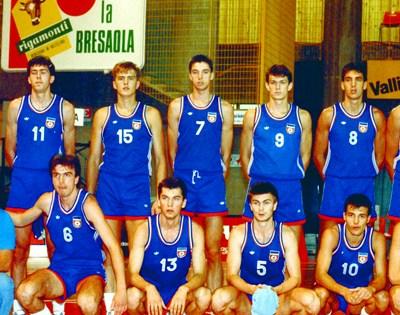 250 stepenika: Priča o jednoj od najtalentovanijih košarkaških generacija u SFRJ – video