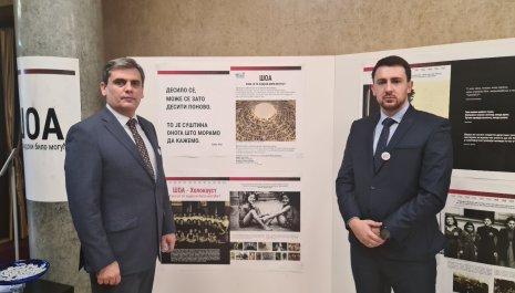 BS: Kulturom sjećanja na žrtve holokausta poručujemo da ne zaboravljamo sve nevino stradale žrtve