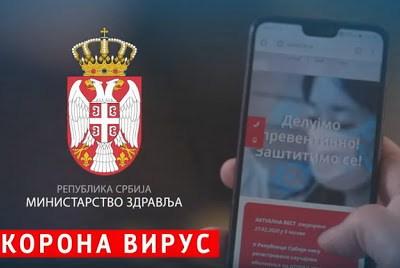 U Srbiji preminulo 17 pacijenata, koronavirusom zaražena još 4.091 osoba