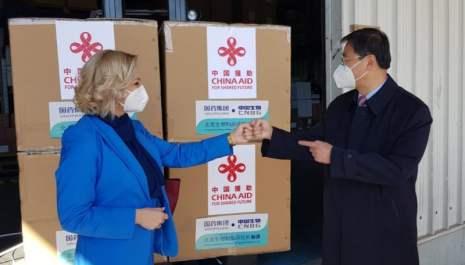 Stiglo 30.000 doza kineske vakcine Sinofarm
