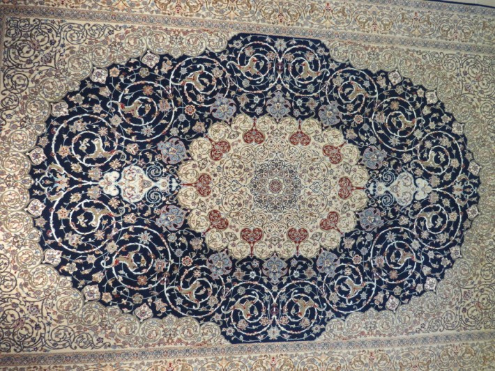 Picture of a Persian Oriental Nian Rug