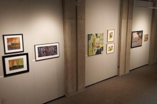 Adler Gallery