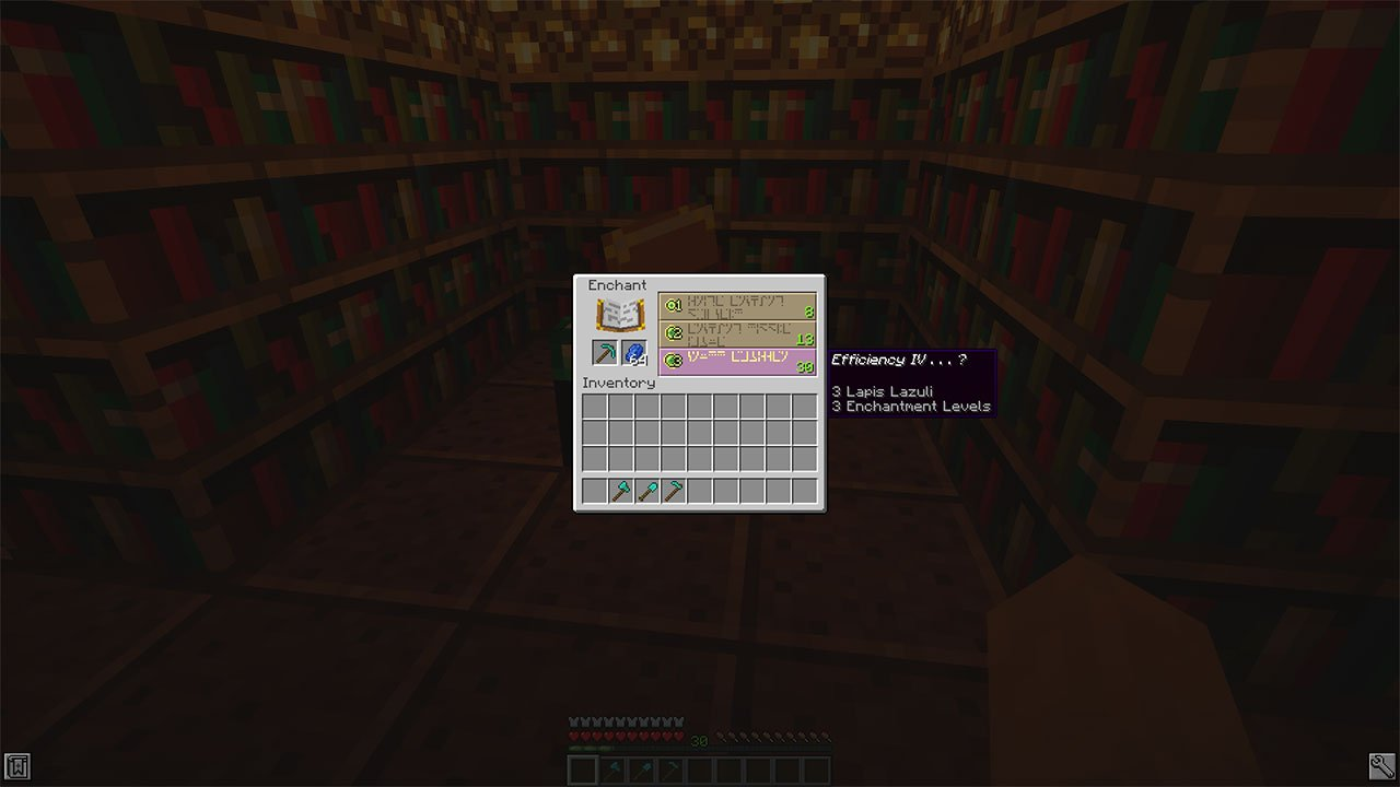 Minecraft Enchanting Guide Best 1 14 Enchantments For