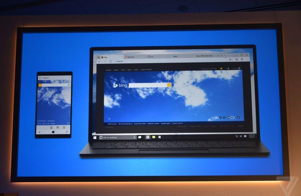 Project Spartan on Windows 10