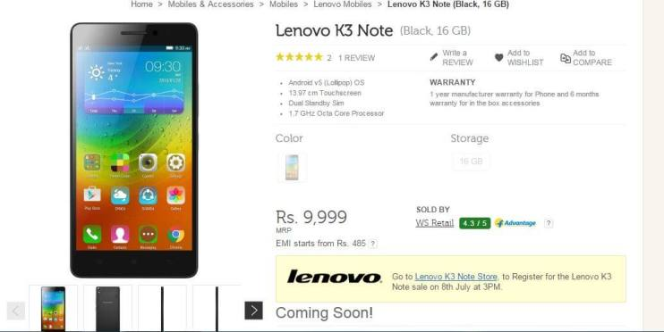timeless design 02f96 e07ed Lenovo launched K3 Note for 9,999.00 in India – PRB