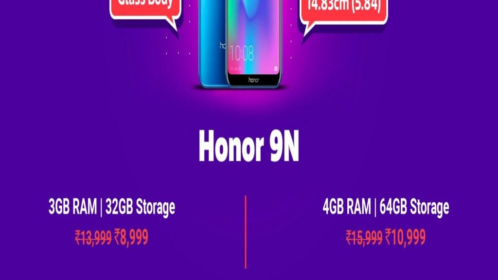 Honor 9N discounts on Flipkart Big Shopping Days