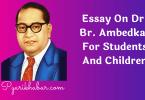 Essay On Dr. Br. Ambedkar
